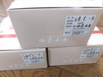 DSCF5586 (350x263)
