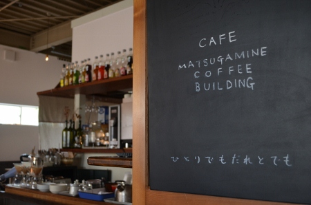 MATSUGAMINE COFFEE BUILDING