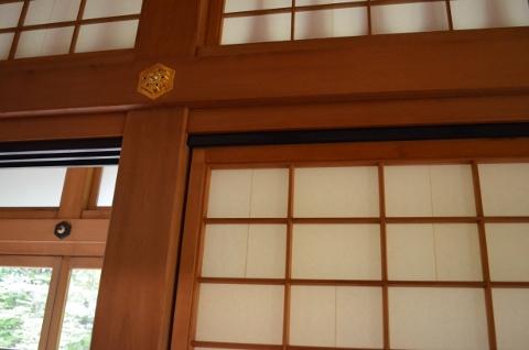 日光田母神御用邸記念公園