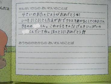 DSCF0060-1.jpg