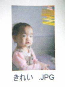 DSCF9764.jpg