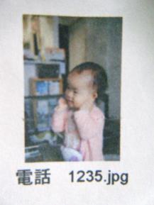 DSCF9767.jpg