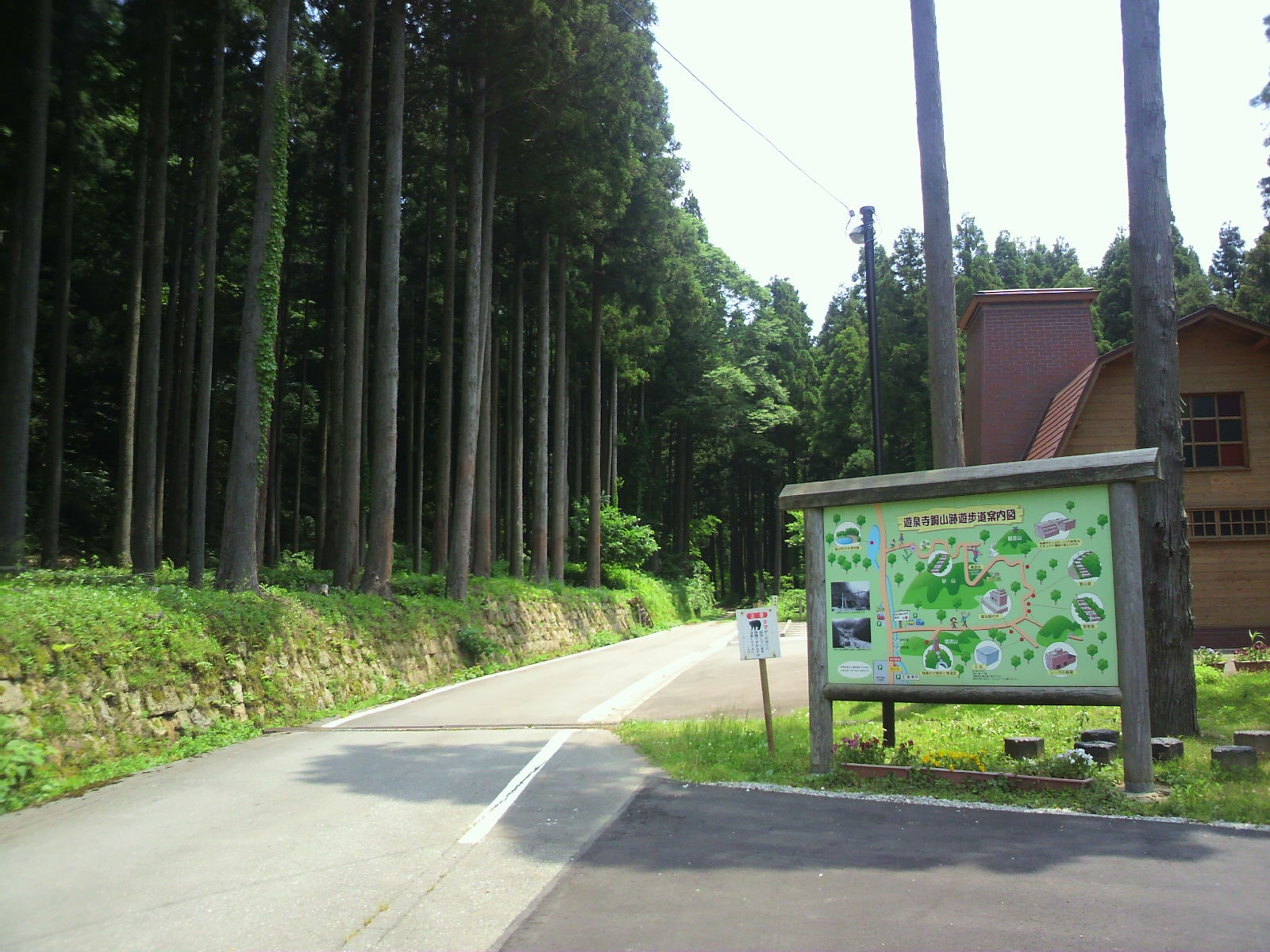 遊泉寺鉱山入口