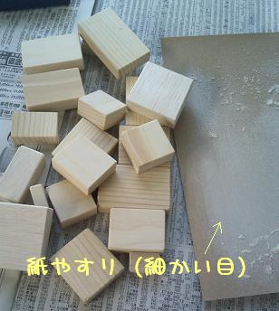 P2011_0827_151244.jpg