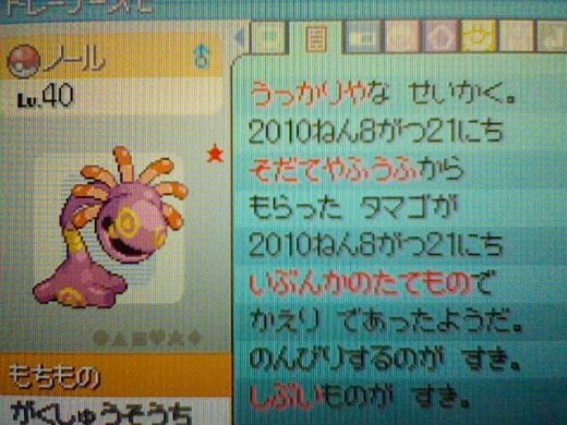 HNI_0004_20100908194215.jpg