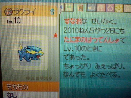 HNI_0014_20100527170458.jpg