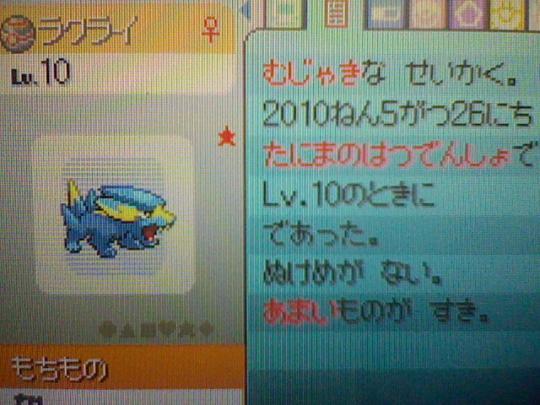 HNI_0016_20100527170457.jpg