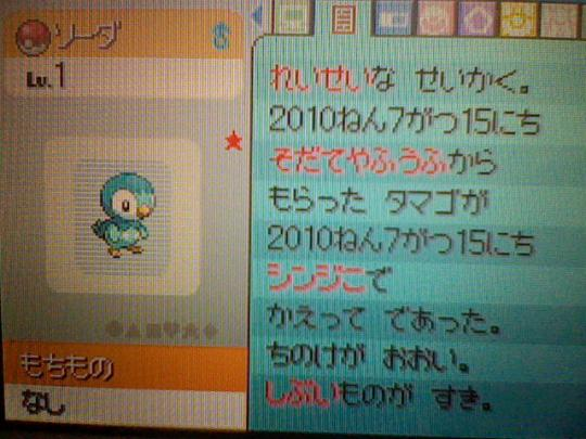 HNI_0034_20100715221252.jpg