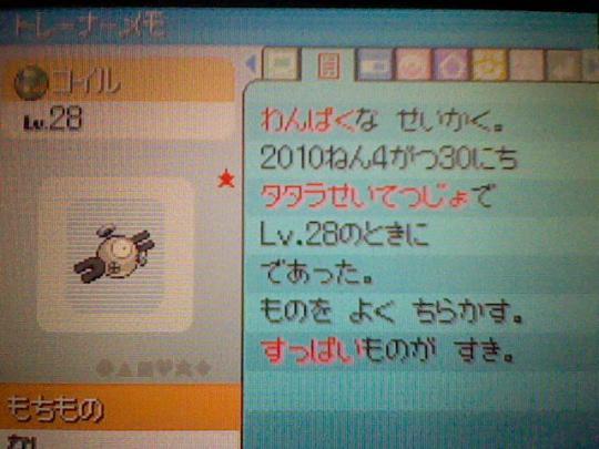 HNI_0044_20100430011022.jpg