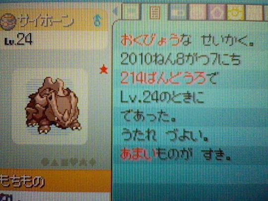 HNI_0057_20100808141224.jpg