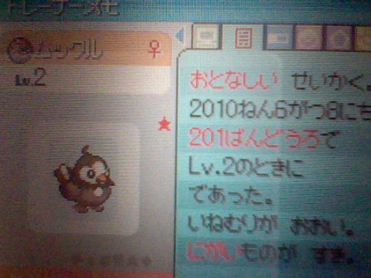 HNI_0070_20100609005100.jpg