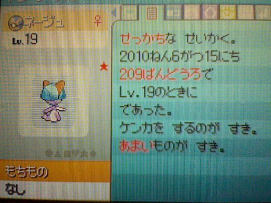 HNI_0077_20100618003608.jpg