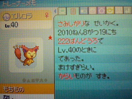 HNI_0086_20100820162543.jpg