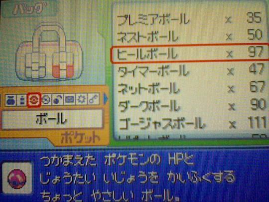 HNI_0092_20100820152130.jpg