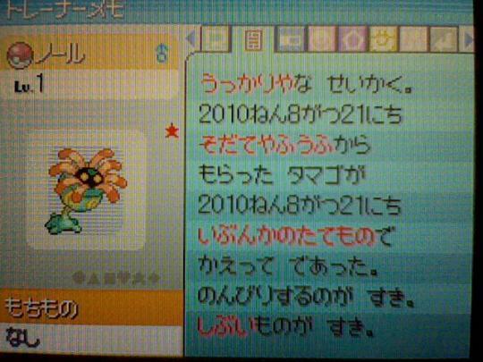 HNI_0099_20100821151608.jpg