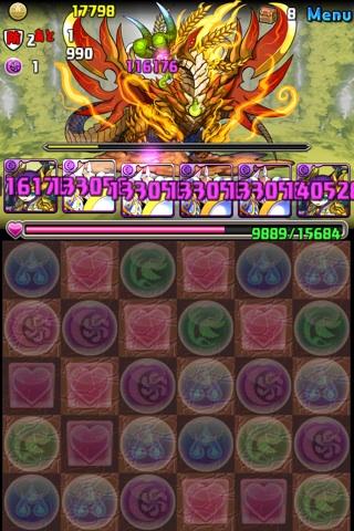 光の暦龍地獄級1