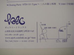 DSC09283.jpg
