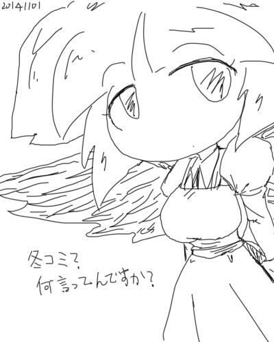 2014年11月1日羽根子さん
