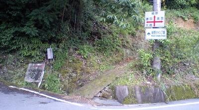 CA380664.jpg