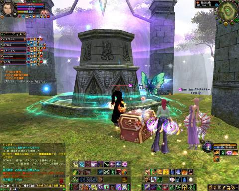 2010-05-25 23-40-15