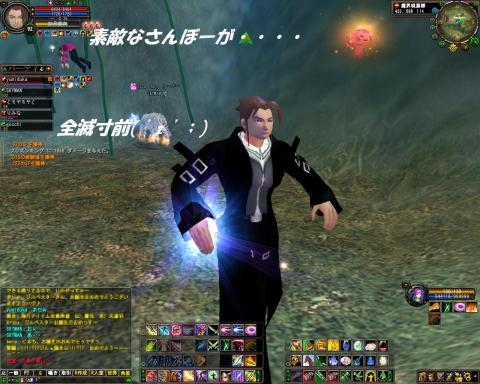 2010-05-30 00-02-45