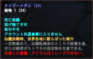 2010-11-09 12-43-34