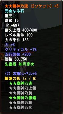 2011-02-06 20-11-57