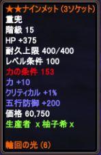 WS000221.jpg