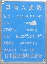 DSCF1964.jpg