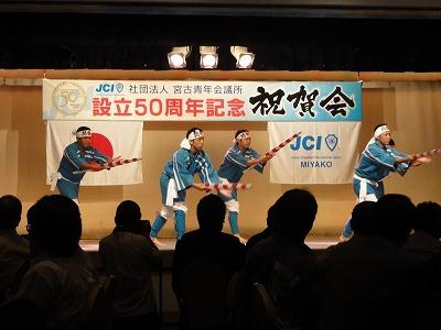 祝賀会5代目久松五勇士