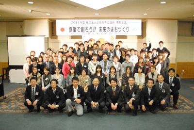 市民会議12