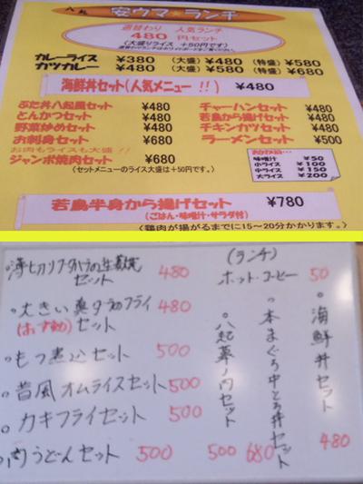 100423_121936 のコピー