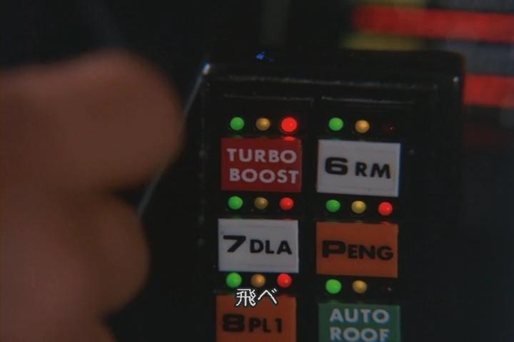【知識】クルマのエアコン「A/C」ボタンはオンのままでいいのか?★2 YouTube動画>6本 ->画像>42枚