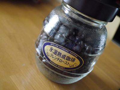 コーヒー豆1