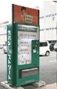 2010.6.13豊岡鞄4
