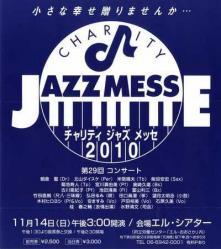 2010.11.14チラシ1