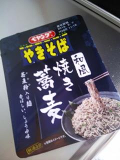 ぺヤング焼き蕎麦