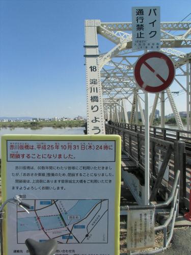 赤川仮橋9月下旬1-29