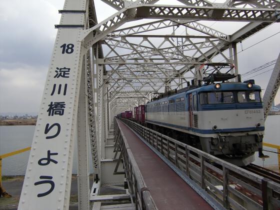 城東貨物赤川橋梁2013-26