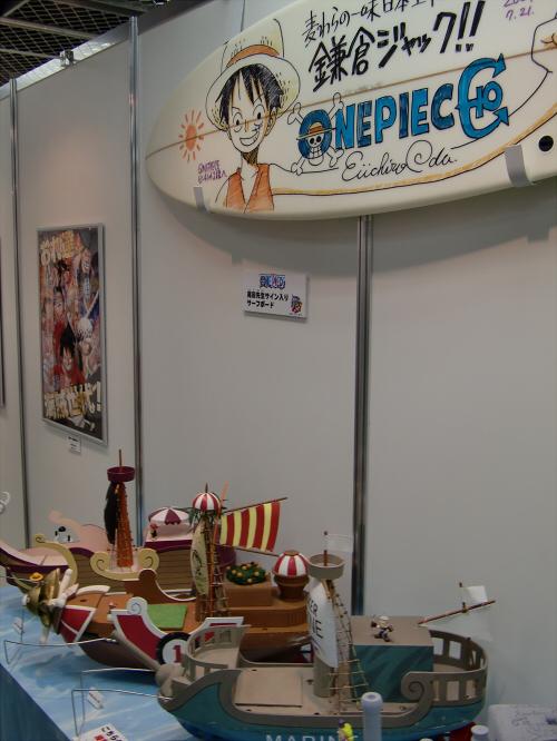 大丸梅田店でジャンプイラスト展05
