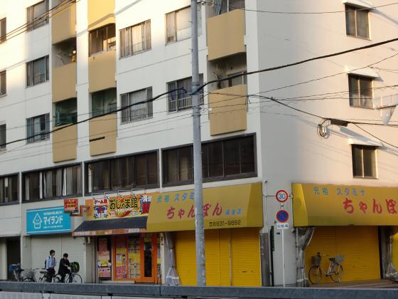 蒲生4丁目・鴫野・緑橋03
