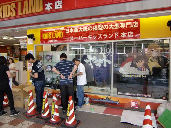 日本橋スーパーキッズランド本店12