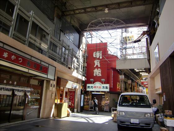 大阪の庶民の街、京橋09