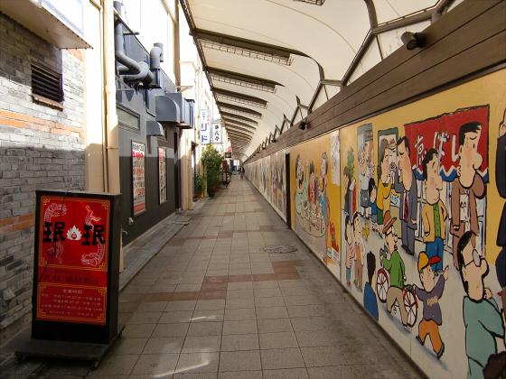 大阪の庶民の街、京橋10
