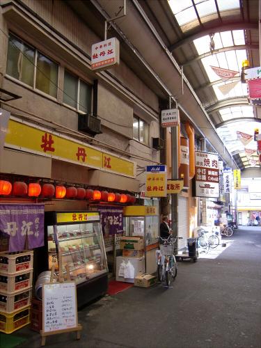 大阪の庶民の街、京橋11