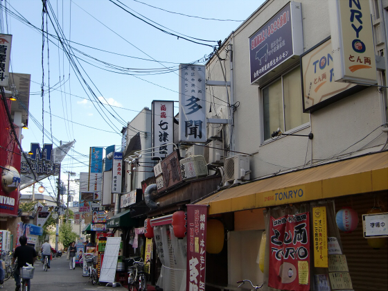 大阪の庶民の街、京橋12