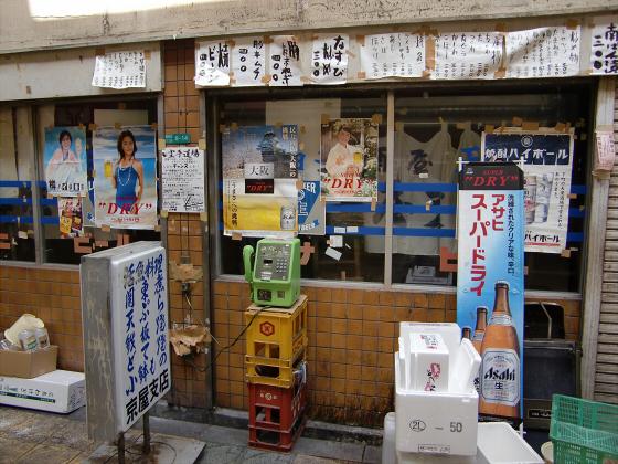 大阪の庶民の街、京橋17