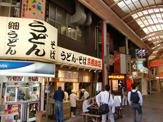 大阪の庶民の街、京橋18