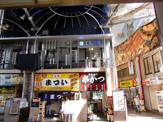 大阪の庶民の街、京橋19
