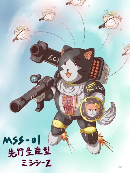 お絵描きとガンプラ2013-1-5